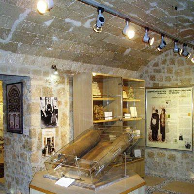 Rhodes Jewish Museum
