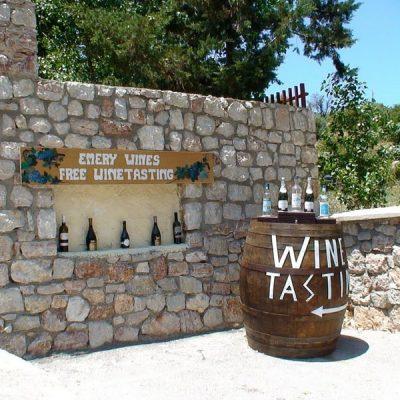 Rhodes Wine Factory