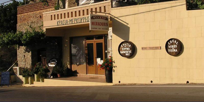 Wine Shop Embona