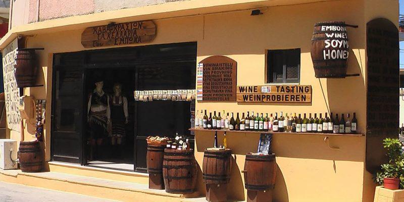 Embona Wine Tasting