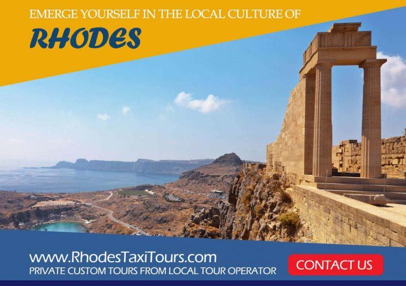 Rhodes Tour